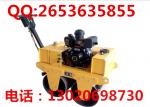 柴油双轮压路机 双轮压路机 小型双轮压路机