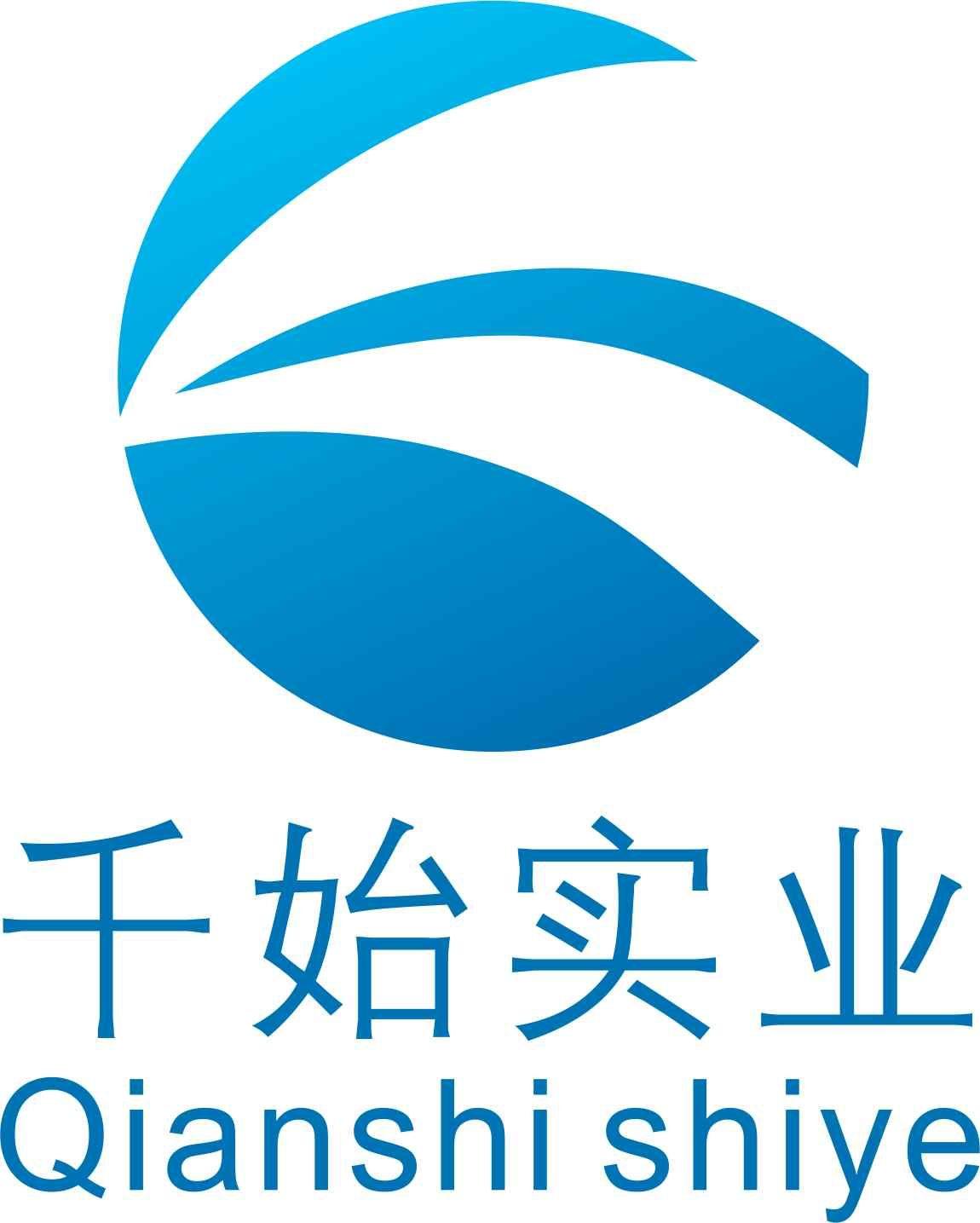 上海千始实业亿万先生