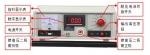 DIV-30KV型高压二极管反向耐压测试仪