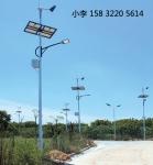 新华太阳能路灯锂电30瓦led灯头哪家便宜