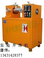 供应4-22寸电加热开炼机