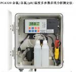 余氯/总氯/pH/温度多参数在线分析测定仪