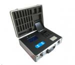 MC-XZ-0125型 多参数水质分析仪