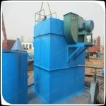 供应PPC气箱式脉冲除尘器 收尘效果高