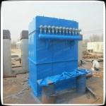 供应 MC脉冲除尘器 除尘设备配件 收尘器厂家