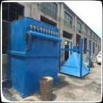 供应MX-Ⅱ型脉冲布袋除尘器 厂家直销 产品效率高