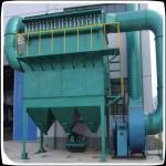 供应HMC型单机脉冲除尘器简介 生产厂家