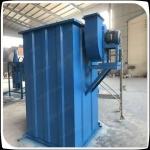 供应DZW93型低压喷吹脉冲袋式除尘器概述