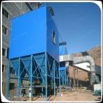 供应DMC-48袋脉冲单机除尘器 收尘效果好 厂家直销