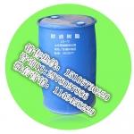 丙烯酸树脂厂家2014年丙烯酸树脂市场价格走势