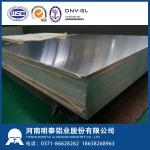 明泰5083-o铝板-5083船板