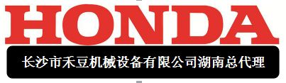 长沙市禾豆机械设备有限公司