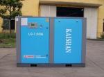 開山螺桿式空氣壓縮機氣泵空壓機價格
