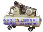 工业用活塞式空气压缩机 气泵