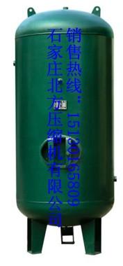 开山立式储气罐品牌空压机气泵
