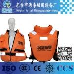 海警专用充气救生衣,可加工定制