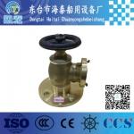 消防器材 H62純銅質消防栓 DN50