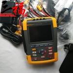 Fluke 434II系列 三相电能质量精准分析记录仪