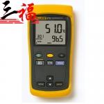 Fluke 51-II 单输入数字温度表