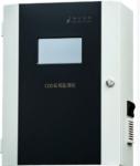 化學需氧量(COD)在線監測儀COD1040ZY