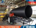 郑州市钢带波纹管厂家 登封市钢带增强波纹管深度解析