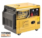 YT6800T 上海5kw柴油发电机现货销售