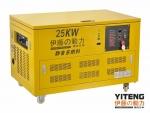 25kw全自动汽油发电机YT25RGF