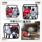 伊藤YT350A汽油发电电焊机