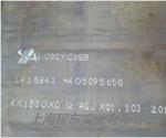 ND钢09CrCuSb耐大气腐蚀钢