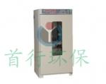 BOD5专用生化培养箱供应河南郑州卫生防疫