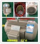 厂家纯国标55kw电机Y280M-6级立卧式电机价格