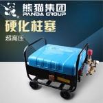鞍山清洗機 供應上海熊貓PX-55清洗機高壓清洗機
