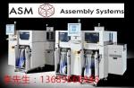 专业生产SMT贴片机,厂家直销批发西门子贴片机、高速贴片