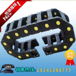 鞍山市供应尼龙塑料拖链45系列亨泰拖链 电缆拖链