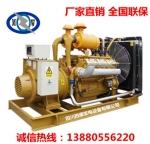 3KW-3000KW柴油发电机四川柴油发电机维修保养