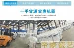 湖南长沙瓷像打印机,瓷砖像片制作设备