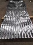 鋁瓦定制加工 鄂爾多斯鋁瓦價格行情