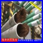 首饰磷铜棒 优质C5191磷铜棒价格