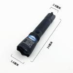 JW7622防爆手電筒強光JW7622巡檢可充電