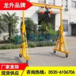 500kg龙门吊架现货 小型龙门吊架可定制立柱高度