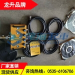 10吨气垫搬运工具价格 GIS组合电器用龙升气垫搬运工具