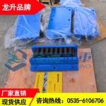 重物移運器100噸 中鐵用龍升履帶式重物移運器 可來圖定制