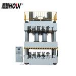 厚基Y32-2000T玻璃钢化粪池模压机 热锻液压机 厂家直