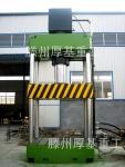 厚基重工500吨四柱压力机 金属拉伸液压机