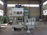 200吨四柱玻璃钢模压成型液压机 厂家直销