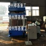 315吨液压机 四柱锻压成型液压机 厂家直销