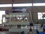 315吨玻璃钢井盖模压成型液压机 厂家直销