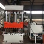 500吨压力机 四柱玻璃钢模压液压机 厂家直销