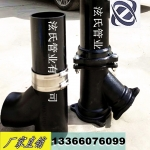 廠家批發泫氏鑄鐵排水管 天津鑄鐵管  柔性鑄鐵管