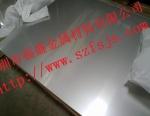 江苏1/2H不锈钢板 ANN硬态不锈钢板 301不锈钢板